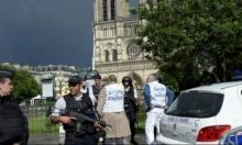مهاجم الشرطي قرب كاتدرائية نوتردام طالب جزائري