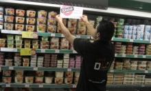 العفو الدولية: على المجتمع الدولي حظر استيراد منتجات المستوطنات