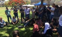 إضراب واعتصام طلابي بجامعة تل أبيب ضد جرائم الشرطة