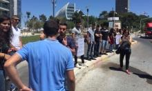 تظاهرة طلابية بجامعة حيفا ضد جرائم الشرطة