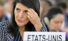هايلي تواصل حملتها ضد المجلس لحقوق الإنسان في إسرائيل بعد جنيف