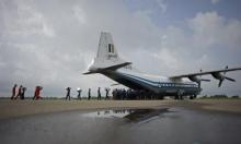 ميانمار: اختفاء طائرة تقل 116 شخصا عن شاشات الرادار