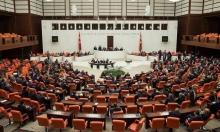 البرلمان التركي يوافق على تشريع يسمح بنشر قوات في قطر