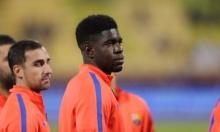 أومتيتي: الموسم الماضي لم يكن عاديا بالنسبة لبرشلونة