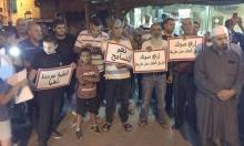 الطيبة: وقفة احتجاجية ضد العنف والإجرام