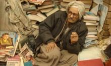 شبح الطرد يحوم فوق رؤوس بائعي الكتب في مراكش