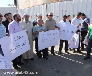تظاهرات في بلدات عربية تنديدا بقتل الشهيد طه وتضامنا مع كفر قاسم