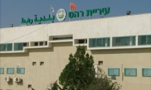 رهط: ملثمون يعتدون على مدير وحارس مدرسة