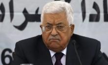 مستشار عباس: تفكيك الاستيطان ضرورة بأي اتفاق نهائي
