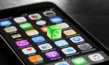 3 مزايا جديدة في تحديث Whatsapp لمستخدمي iOS