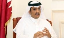 الخارجية القطرية: لن نستسلم ولا لجوء للحل العسكري