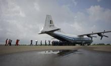 العثور على حطام الطائرة البورمية المفقودة في عرض البحر