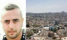 الناصرة: تمديد حظر النشر في جريمة قتل عمار علاء الدين