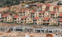 الاتحاد الأوروبي: تعزيز إسرائيل للاستيطان غير قانوني ويعقد الحل