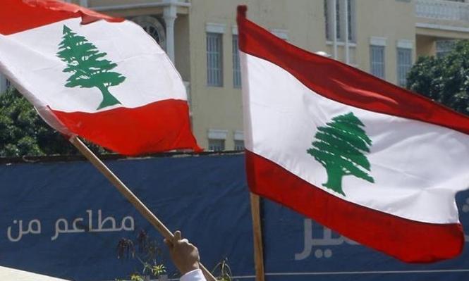 المشنوق يطالب بإعادة حكم الإعدام في لبنان