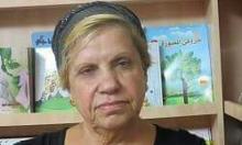 وفاة زوجة الأسير محمد غريفات في عكا