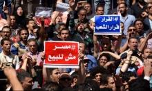 """حراك مصري رافض لمناقشة """"تيران وصنافير"""" بالبرلمان"""