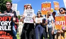 يوم على الانتخابات: تظاهرات ضد ماي والمحافظين