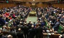 15 مسلما يفوزون بمقاعد بمجلس العموم البريطاني