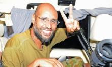 إخلاء سبيل سيف الإسلام القذافي بأمر من حفتر