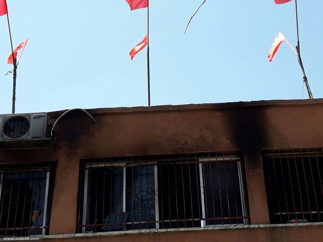 عرابة: إحراق نادي الحزب الشيوعي