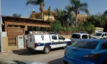 قلنسوة: اعتقال شخصين على خلفية إصابة عامل بعيار ناري