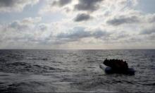 إنقاذ 2500 مهاجر وعشرات المفقودين قبالة ليبيا