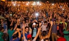 المغرب: التظاهرات الليلية في الحسيمة متواصلة