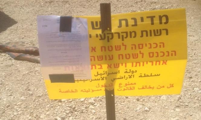 أم الحيران: إلصاق أمري هدم وإخلاء لبيتين متنقلين