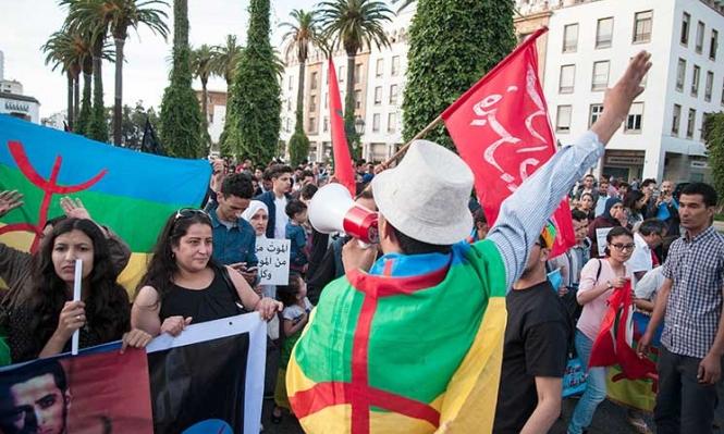 المغرب: مظاهرة بالرباط تضامنا مع منطقة الريف