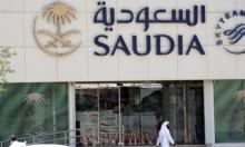 السعوديون يدفعون أول ضريبة في حياتهم