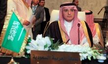العفو الدولية: تفكك أسر ومهاجمة حرية التعبير بأزمة الخليج