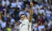 ريال مدريد يعثر على بديل بيبي