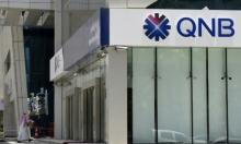 مصرف قطر المركزي: الأعمال المصرفية تجري كالمعتاد