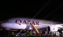 الدوحة: حركة المسافرين في مطار حمد طبيعية