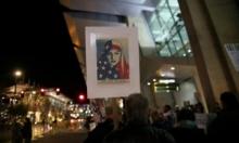 صفعة أخرى لترامب: محكمة استئناف تجمد مرسوم الهجرة