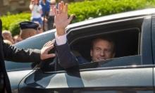فرنسا: حزب ماكرون وحلفاؤه يتصدرون الانتخابات التشريعية