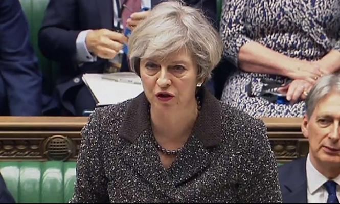ماي تعلن عن تشكيل الحكومة الجديدة ببريطانيا