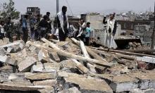 اليمن السعيد: إن لم تقتلك الحرب... فقد يقتلك الجوع