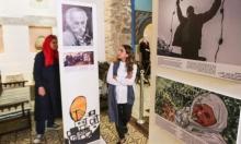 """""""الصليب الأحمر"""" يفتتح معرضا للصور في غزة"""