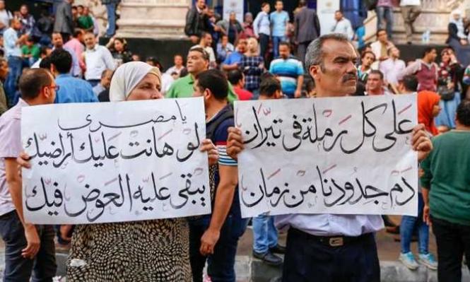 #انزل_إحمي_أرضك: عيش حرية الجزر دي مصرية