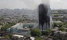 حريق لندن: مصرع 6 وامرأة تلقي بطفلها من الطابق العاشر