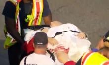 إصابة عضو بالكونغرس في إطلاق نار