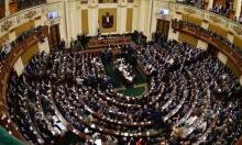 """البرلمان المصري يقر اتفاقية """"تيران"""" و""""صنافير"""""""