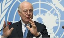 ديمستورا يقول إن محادثات جنيف قد تجري الشهر القادم