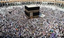 السعودية تستغل الحج للضغط على دول لمقاطعة قطر