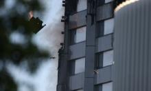 لندن: قتلى حريق البرج السكني 17 ومرشح للارتفاع