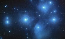 أول تلسكوب فضائي لمسح مجرة درب التبانة تطلقه الصين