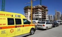 مصرع شاب جراء حادث عمل في تل أبيب