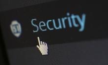 دول عربية تشتري جهاز تجسس إلكتروني حديث